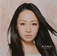 2008 KANA/Unlimited World