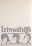2002 w-inds  1st live tour2002  「 1st message」