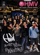 2010  HMV the music&movie master VOL206(HY)