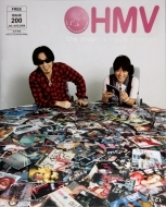 2010  HMV the music&movie master VOL200(コブクロ)