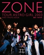 2003  TOUR ASTRO GIRL 2003―ZONE写真集