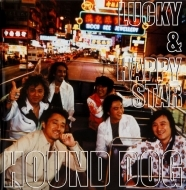 2000 Hound Dog tour2000  「LUCKY&HAPPY STAR」