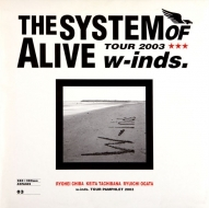 2003  winds  tour2003  「the SYSTEM of ALIVE」