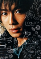 2004 成宮寛貴/1st DVD imagine