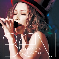 BENI LIVE DVD 『Lovebox Live Tour』