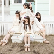 Dorothy Little Happy 「デモサヨナラ2012」
