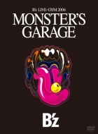 "B'z LIVE-GYM 2006""MONSTER'S GARAGE"" DVD"