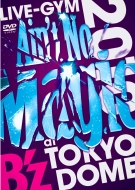 "B'z LIVE-GYM 2010 ""Ain't No Magic"" at TOKYO DOME   DVD"