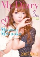 光岡昌美 5th Anniversary Book「My Diary」