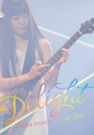 miwa concert tour 2013 「Delight」DVD 初回盤