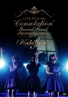 Kalafina  LIVE TOUR 2013 Consolation Special Final DVD