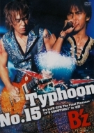 2004 B'z/Typhoon No.15