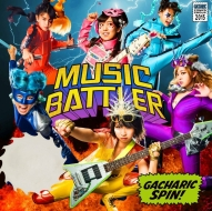 Gacharic Spin 1stALBUM 「MUSIC BATTLER」