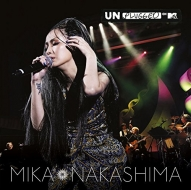 中島美嘉 MTV Unplugged