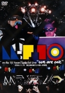 2010 m-flo/m-flo 10 Years Special Live