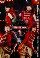 2009 speed/Welcome to SPEEDLAND SPEED LIVE 2009@武道館