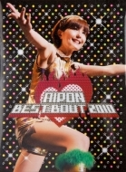 2010 野中藍/野中藍 3rd LIVE DVD AIPON BEST BOUT 2010